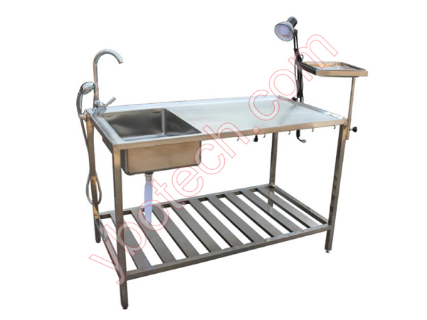 Dissecting Table-VDT1611